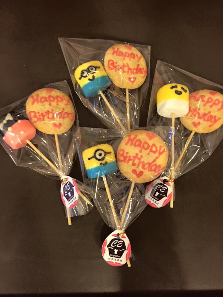 米妮棉花糖 生日寫字餅乾組 10組