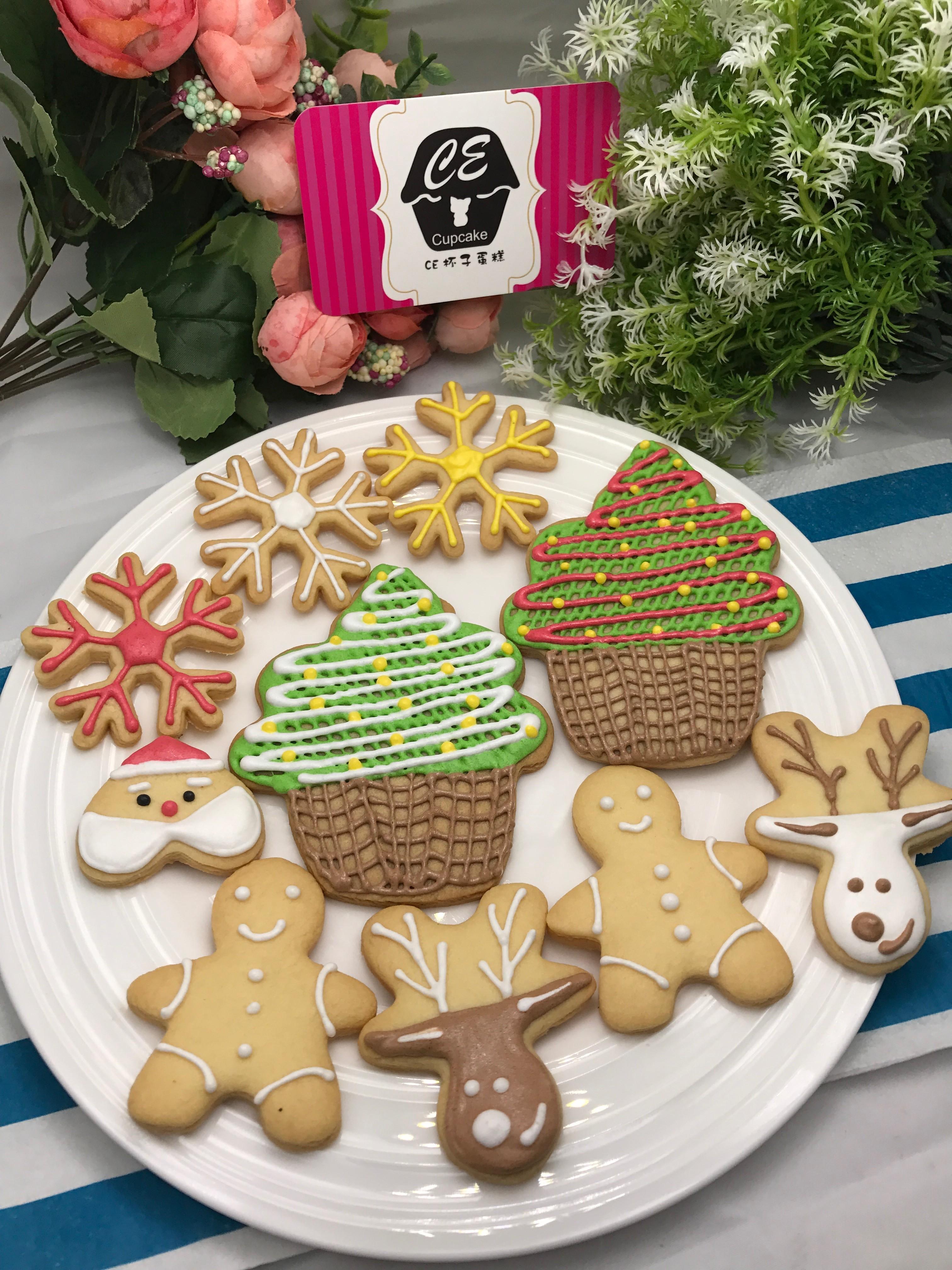 聖誕節 糖霜餅乾分享組合袋
