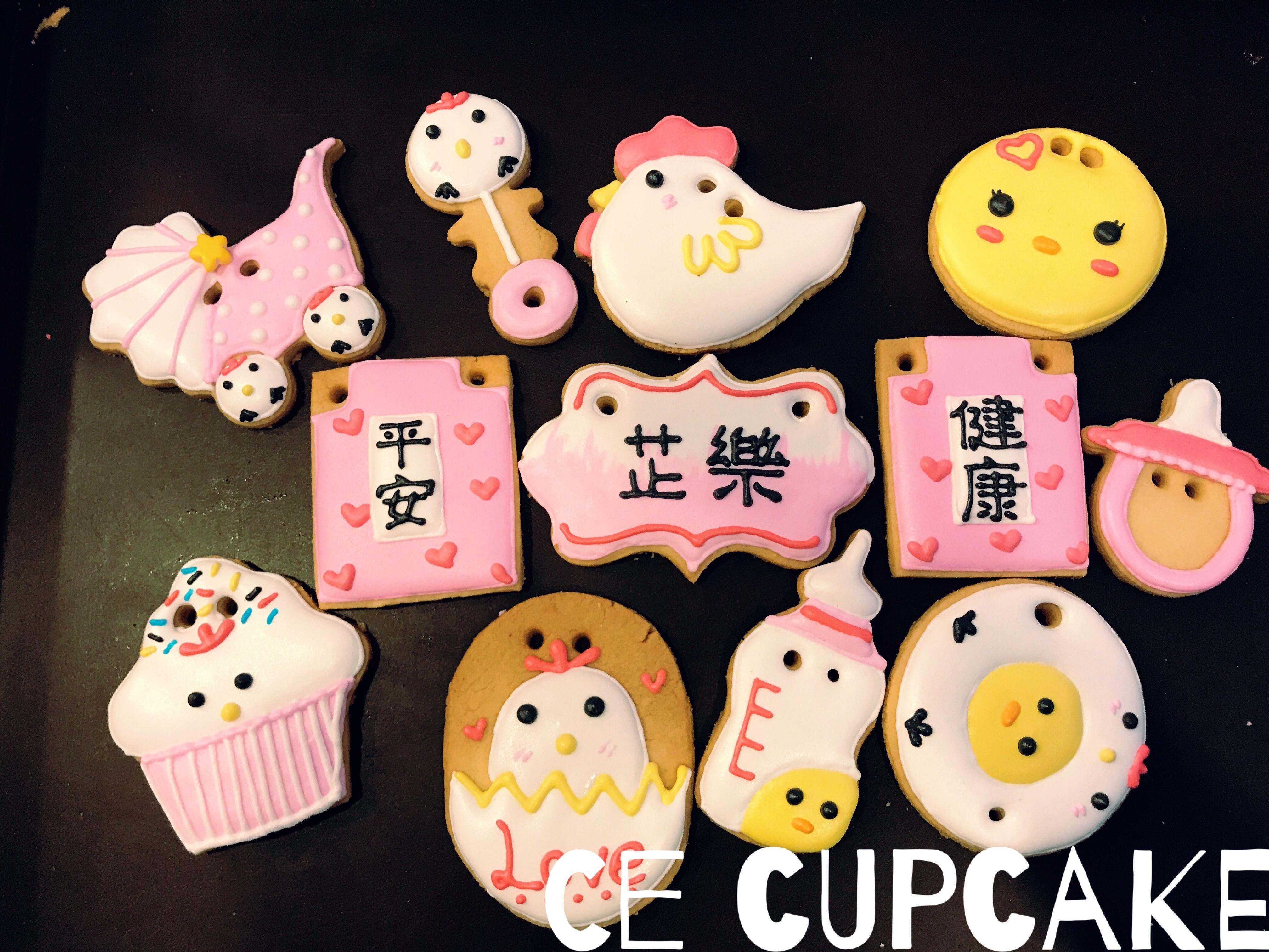 小雞粉色平安 健康 收涎禮盒 12片組