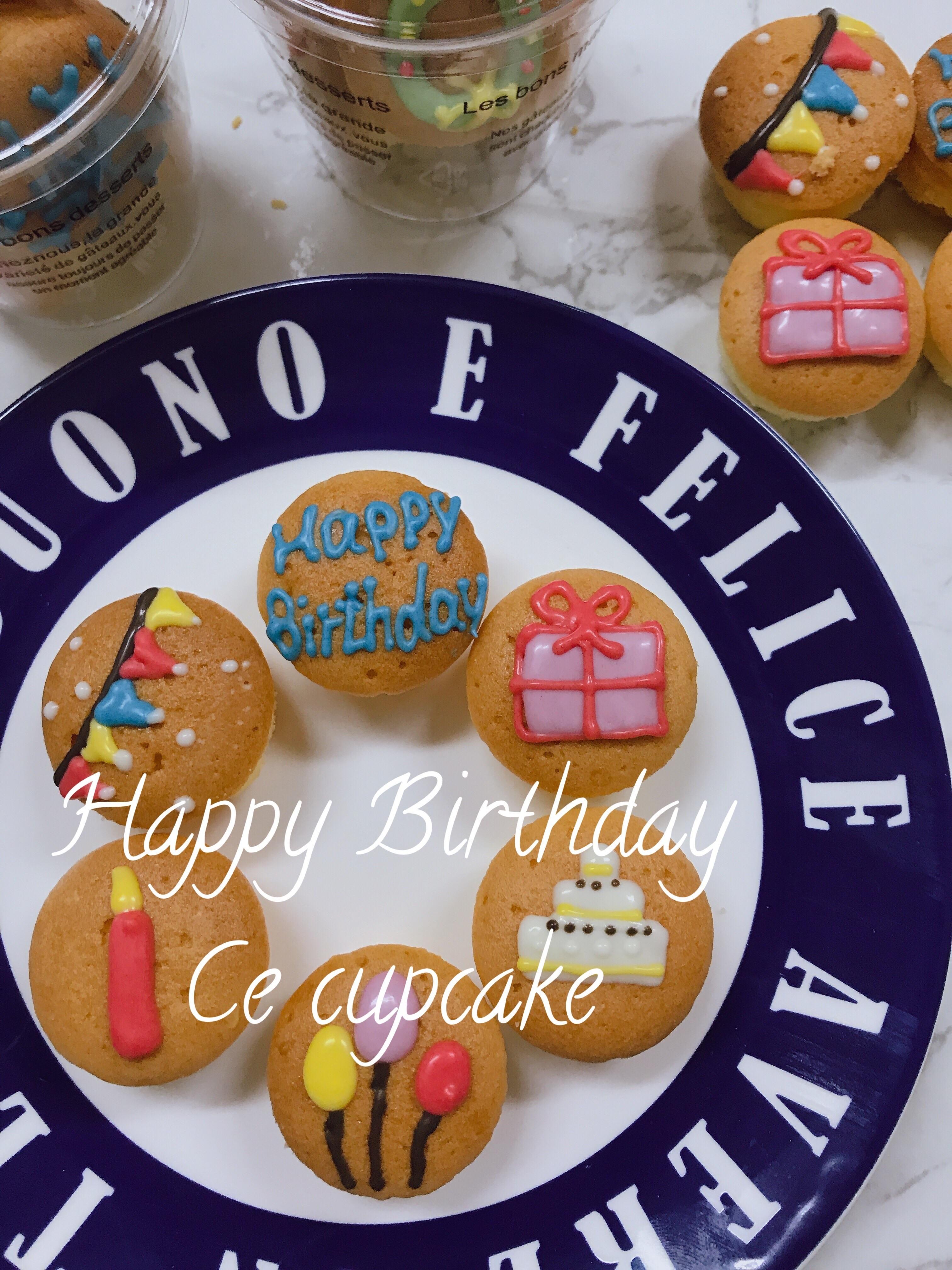 生日款 蛋糕串串