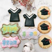 畢業糖霜餅乾 一次三款造型 9片套組
