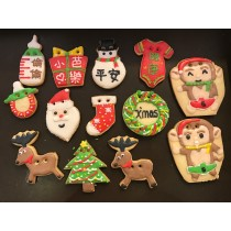 猴子過聖誕  收涎禮盒  13片組